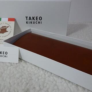 タケオキクチ(TAKEO KIKUCHI)の【新品/本物】TAKEO KIKUCHI(タケオキクチ)牛革/長財布/キャメル(長財布)