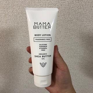 MAMA BUTTER - ママバター ボディローション 無香料(140g)
