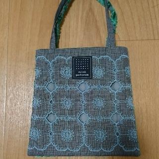 ミナペルホネン(mina perhonen)のミナペルホネン omoteura minibag ミニバッグ(ハンドバッグ)