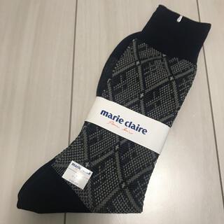 マリクレール(Marie Claire)の新品 マリクレール ソックス 靴下 ブランド ビジネスソックス(ソックス)
