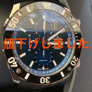 エドックス(EDOX)のEDOX クロノオフショア クラス1(腕時計(アナログ))