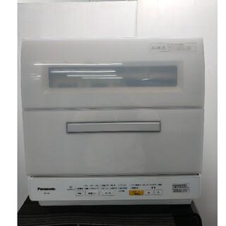 Panasonic - 食器洗い乾燥機 食洗機 パナソニック エコナビ ホワイト