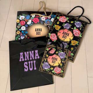 アナスイ(ANNA SUI)の【antique様専用】ANNA SUIショッパーまとめ売り(ショップ袋)