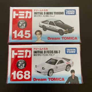 タカラトミー(Takara Tomy)の2個セット ドリームトミカ 頭文字D AE86トレノとFC3S RX-7(ミニカー)