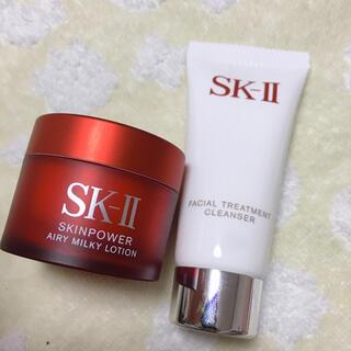 SK-II - ★新品!!未使用★SK-II 美容液、クレンザー