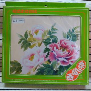 レア商品 松嶋文化刺繍 No.440 吉兆牡丹 4号 刺繍キット(生地/糸)
