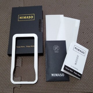 アイフォーン(iPhone)の新品未使用☆iPhone 4.7インチ用保護フィルム2枚入り(その他)