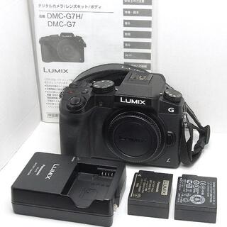 Panasonic - パナソニック DMC-G7 動作OK 小難有 高精細4K動画 バッテリー充電器付