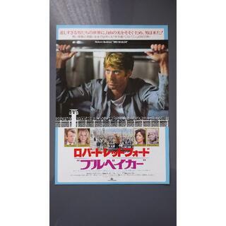 ブルベイカー【美品】【映画】【チラシ】(印刷物)