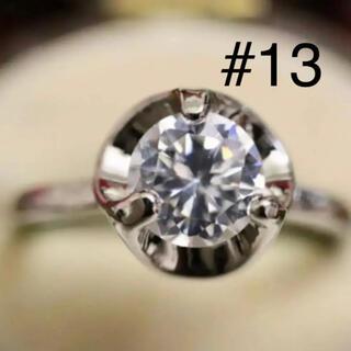 【CR246】フラワーczダイヤモンドシルバーカラーリング指輪大きいサイズ(リング(指輪))