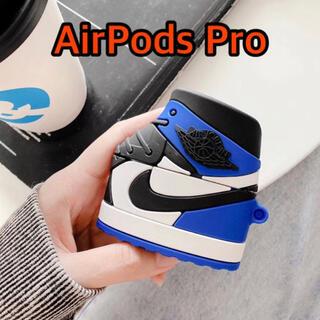 新品 スニーカー型 AirPods proケース AJ1 ゲームロイヤジョーダン(ヘッドフォン/イヤフォン)