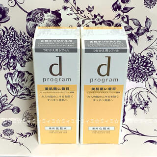 ディープログラム(d program)の資生堂 dプログラム アクネケア 化粧水 MB(化粧水/ローション)
