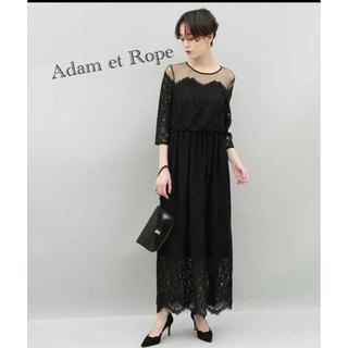 アダムエロぺ(Adam et Rope')のアダムエロペ チュールパネルレースドレス (ロングドレス)