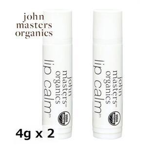 John Masters Organics - 新品 ジョンマスター リップカーム オリジナルシトラス 2本セット