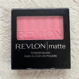 レブロン(REVLON)のREVLON レブロン マット パウダー ブラッシュ 05(チーク)