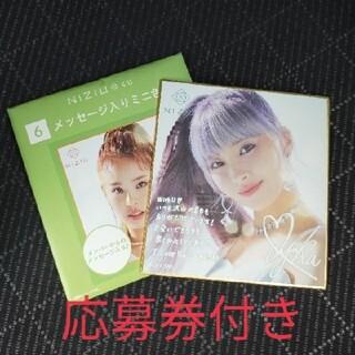 niziu 一番くじ メッセージ入りミニ色紙 マユカ(アイドルグッズ)