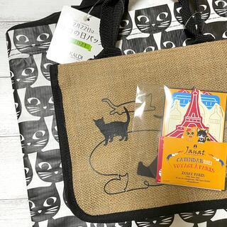 カルディ(KALDI)の人気★カルディ✰ネコの日バッグ 。カレンダー★イケア✰黒猫プリントバッグ。猫の日(エコバッグ)