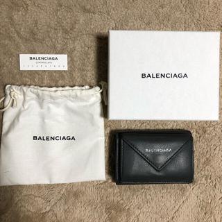 バレンシアガ(Balenciaga)のBALENCIAGA バレンシアガ ペーパーミニウォレット ペーパーウォレット(財布)