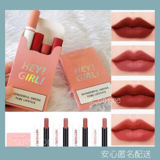 大人気 ♡ HEY GIRL タバコ リップ 4本セット マット 口紅(口紅)