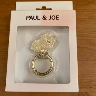 ポールアンドジョー(PAUL & JOE)のPAUL&JOE スマートフォンアクセサリー(その他)
