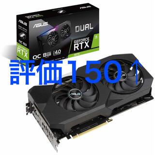 エイスース(ASUS)のASUS NVIDIA GeForce RTX 3070 RTX3070-O8G(PCパーツ)