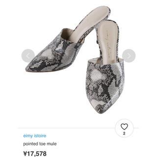 エイミーイストワール(eimy istoire)のeimy istoire pointed toe mule(ミュール)