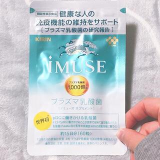 キリン(キリン)のキリン IMUSE(ビタミン)