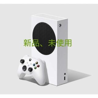 エックスボックス(Xbox)のXbox Series S 本体 新品(家庭用ゲーム機本体)