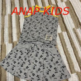 アナップキッズ(ANAP Kids)のアナップキッズ セットアップ 風 タンク スカート ミッキー 110cm(スカート)