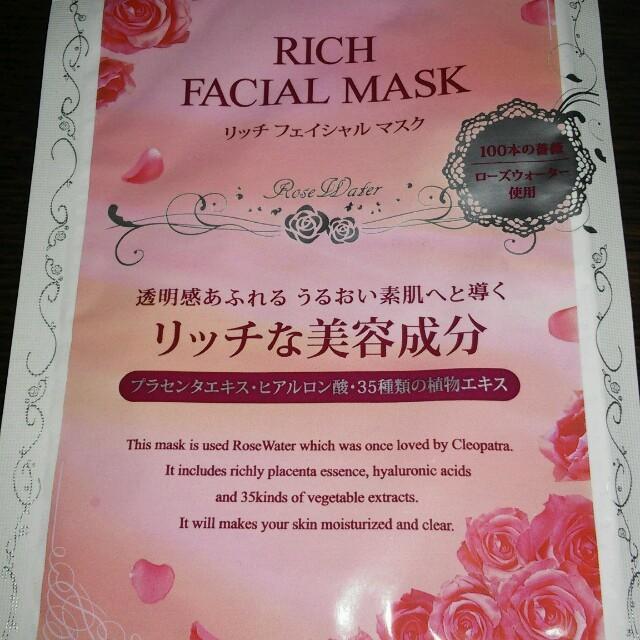 ソフトーク 超 立体 マスク - リッチフェイシャルマスク ローズ2回分の通販