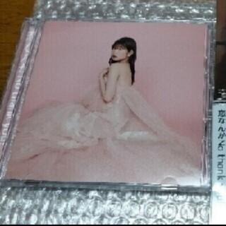 エヌエムビーフォーティーエイト(NMB48)の30NMB48吉田朱里卒業シングル完全生産限定版CDS+DVD(ポップス/ロック(邦楽))
