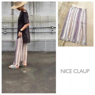 ナイスクラップ(NICE CLAUP)の新品 ナイスクラップ ジャガードロングスカート(ロングスカート)