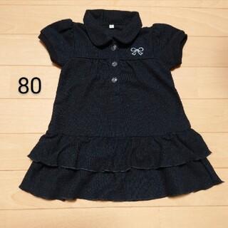 アカチャンホンポ(アカチャンホンポ)の80  女子 ポロシャツ風 半袖 ワンピース 黒 (ワンピース)