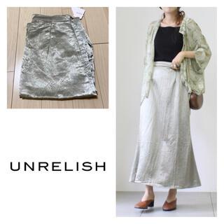 アンレリッシュ(UNRELISH)のアンレリッシュ ヴィンテージサテンAラインスカート(ロングスカート)