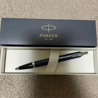 パーカー(Parker)のボールペン  Parker(ペン/マーカー)