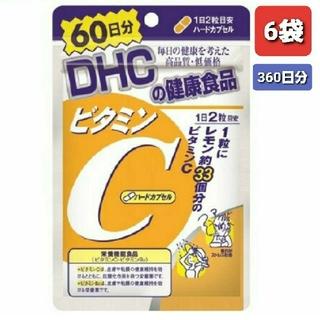 DHC - DHC ビタミンC 60日×6袋【360日分】