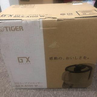タイガー(TIGER)のGX IHスーププロセッサー SKX-A100 ホワイト(調理機器)