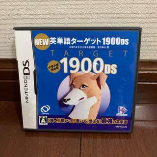 NEW 英単語ターゲット 1900 DS DS(携帯用ゲームソフト)