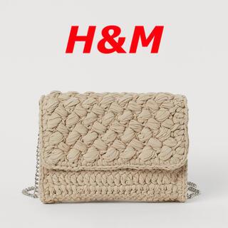 エイチアンドエイチ(H&H)の新品 H&M クロッシェショルダーバック ベージュ(ショルダーバッグ)