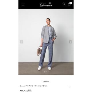ドゥロワー(Drawer)の2020SS Drawerジャケット(テーラードジャケット)