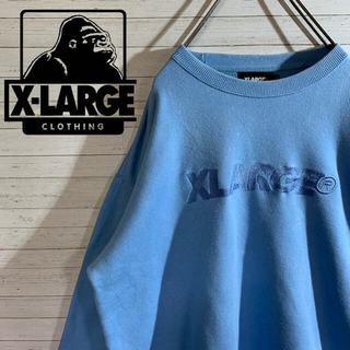 XLARGE - 【X-LARGE】エクストララージ 希少カラー デカロゴ 刺繍 スウェット
