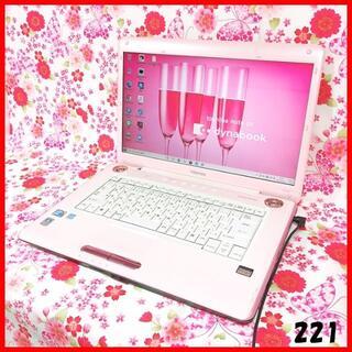 トウシバ(東芝)の可愛いピンク♪ノートパソコン本体♪高速SSD♪初心者も安心♪Windows10(ノートPC)