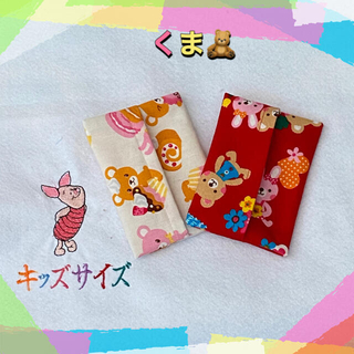 ★388 くま&ウサギ🐰 ポケットティッシュケース(外出用品)