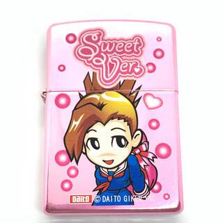 ジッポー(ZIPPO)の押忍番長 Sweet Ver♡ ZIPPO ジッポ(タバコグッズ)