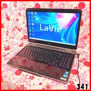エヌイーシー(NEC)のノートパソコン本体♪Corei5♪新品SSD♪ブルーレイ♪オフィス♪Win10(ノートPC)