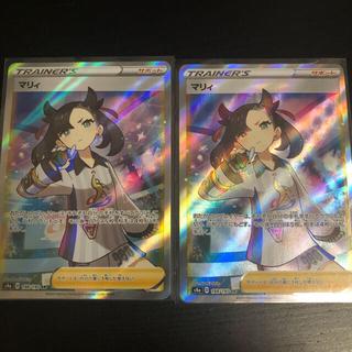 マリィ SR 美品 2枚set(シングルカード)