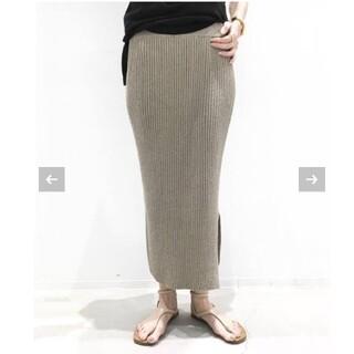 アパルトモンドゥーズィエムクラス(L'Appartement DEUXIEME CLASSE)のBoucle スカート(ロングスカート)