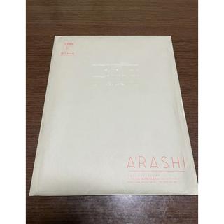 アラシ(嵐)の嵐 会報94 (会報90〜93付)(アイドルグッズ)