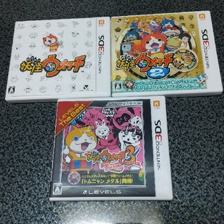 妖怪ウォッチ3 テンプラ(レベルファイブ ザ ベスト) 3DS(携帯用ゲームソフト)