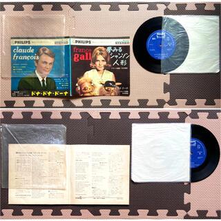 昭和レトロ 昭和 レトロ  フランスギャル アナログコンパクト盤レコード盤 雑貨